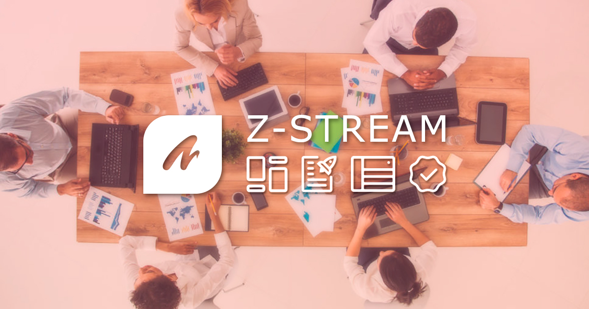 The Most Useful Features of Z-Stream